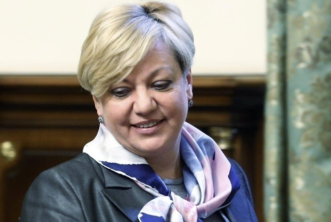 Гонтарева поднялась врейтинге Global Finance