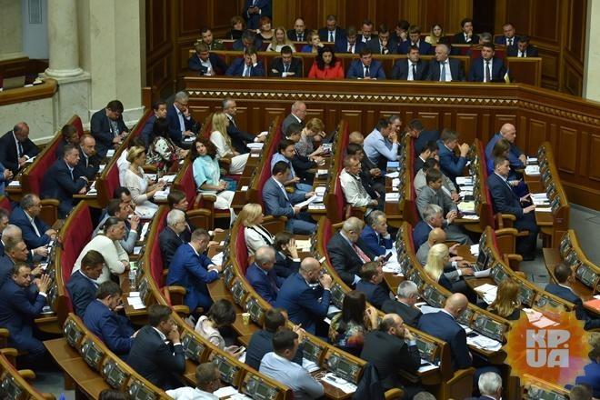 Рада поддержала закон обобеспечении осуществления уголовных наказаний