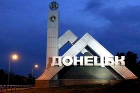 Тандит: ВДонецке несколько украинцев попали вплен, втом числе силовик