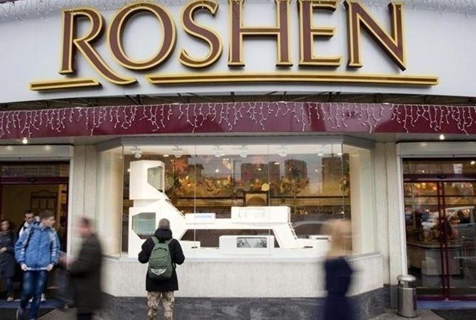 Магазины Roshen вКиеве массово «заминировали»