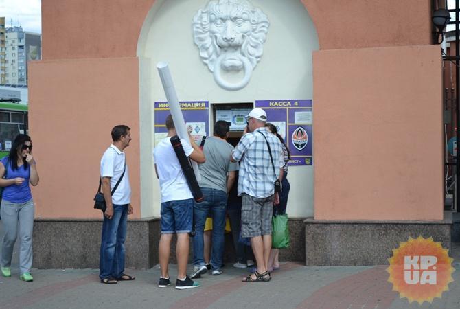 Практически все билеты наматч между «Динамо» и«Шахтером» уже проданы