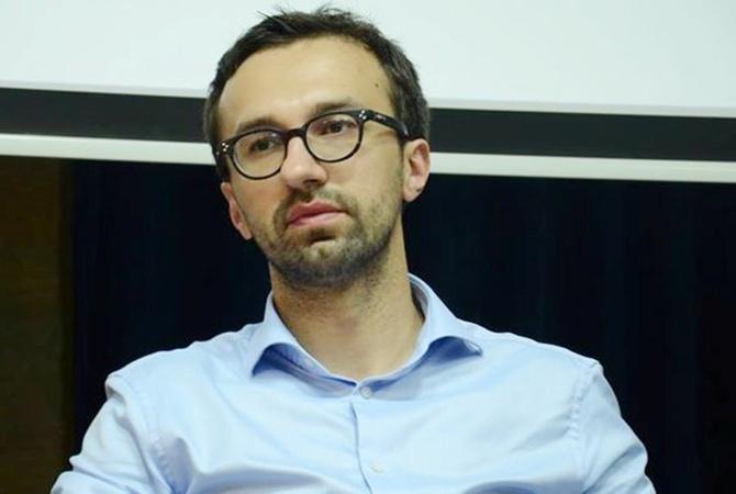 Квартира Лещенко: генпрокуратура допросит Притулу иТопольскую