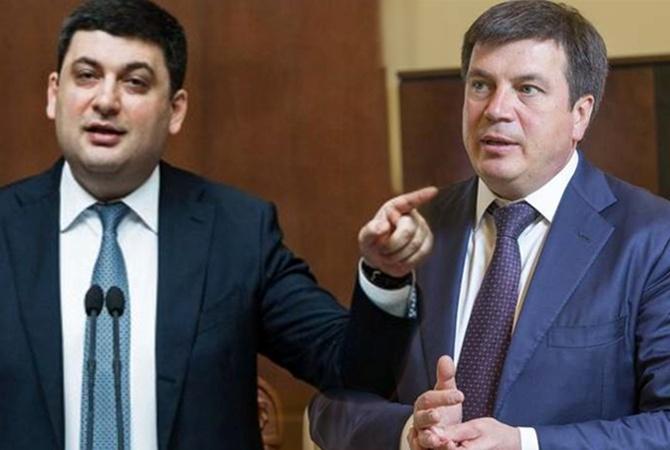 Украинский премьер Гройсман грубо обругал вице-премьера вРаде