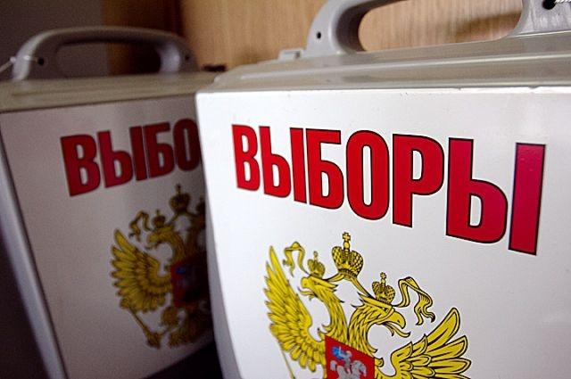 Реакция наслова Порошенко— вРФ раскритиковали объявление президента