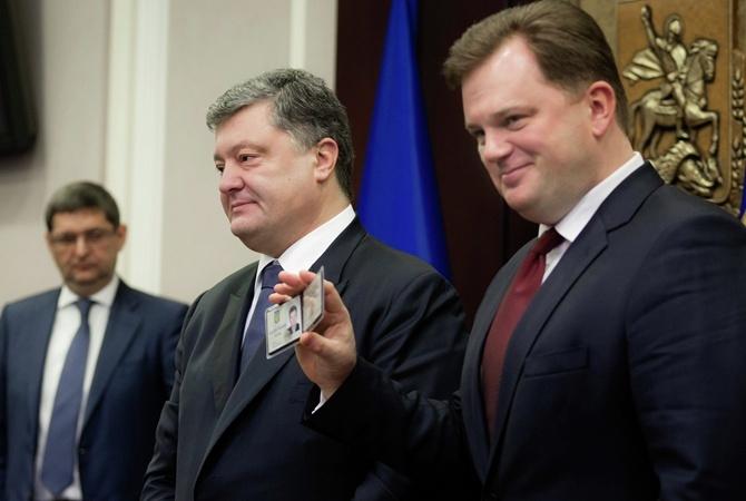 Супруга экс-главы Киевской обладминистрации сообщила обего исчезновении