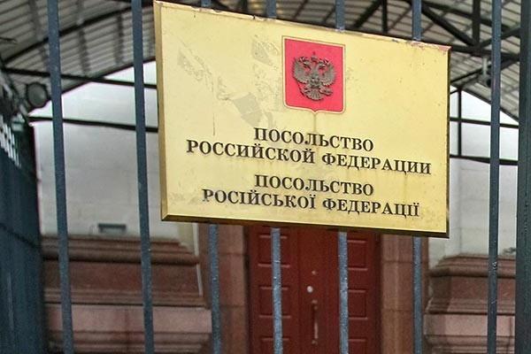 Киев выдвинул столице России условия для проведения выборов в Государственную думу наУкраине