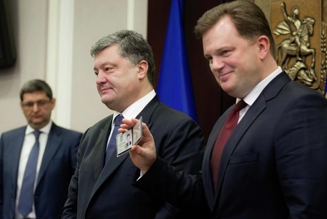 Экс-губернатор Киевщины подался вбега еще доофициального подозрения