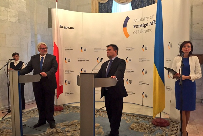 Государственная дума рассмотрит вопрос опризнании геноцида поляков вУкраинском государстве