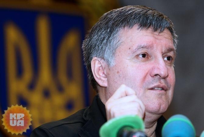Прокуратура Украины возбудила уголовное дело против руководителя МВД Авакова
