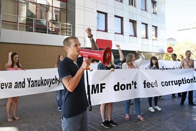 В Киеве активисты заблокировали работу офиса МВФ