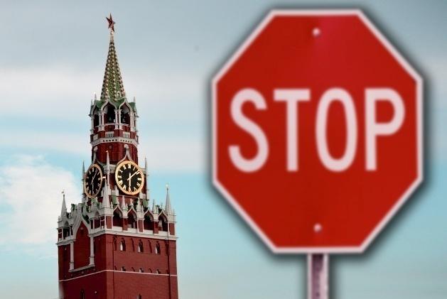 Киев обратился вВТО из-за ограничений транзита товаров государства Украины потерритории Российской Федерации