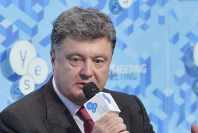 Порошенко: Уход В.Путина ничего нерешит, РФ должна измениться