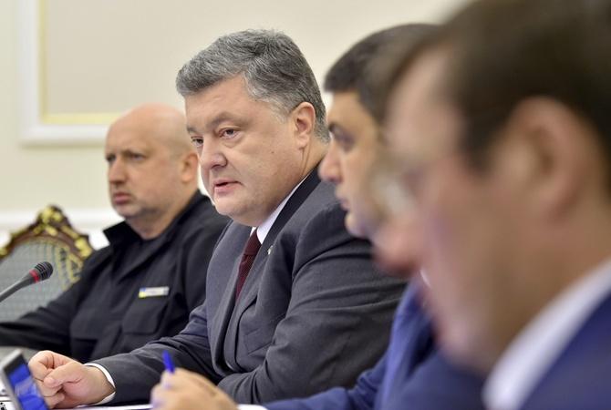 СНБО Украины ввел санкции против русских правоохранителей