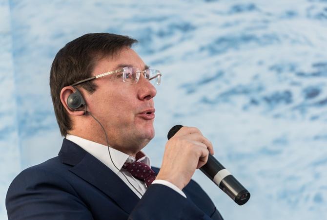 Ю.Луценко предложил сделать палаты поинвестиционным спорам вхозсудах