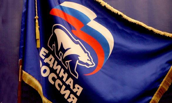 «Единая Россия» может получить неменее 70 процентов мест в новейшей государственной думе