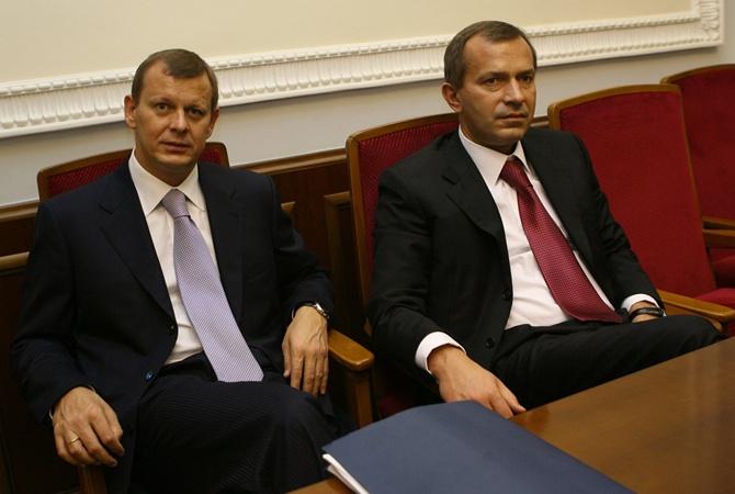 Суд украинской столицы оставил всиле решение обаресте имущества Клюева