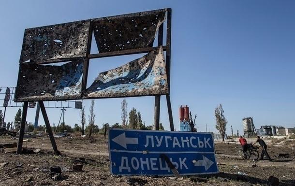 Врайоне Новозвановки случилось боестолкновение сДРГ оккупантов