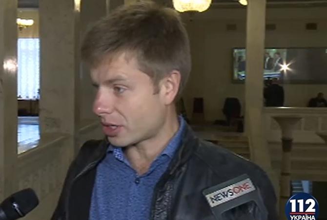 Народный депутат Гончаренко подрался с«Оппозиционным блоком» вВерховной Раде