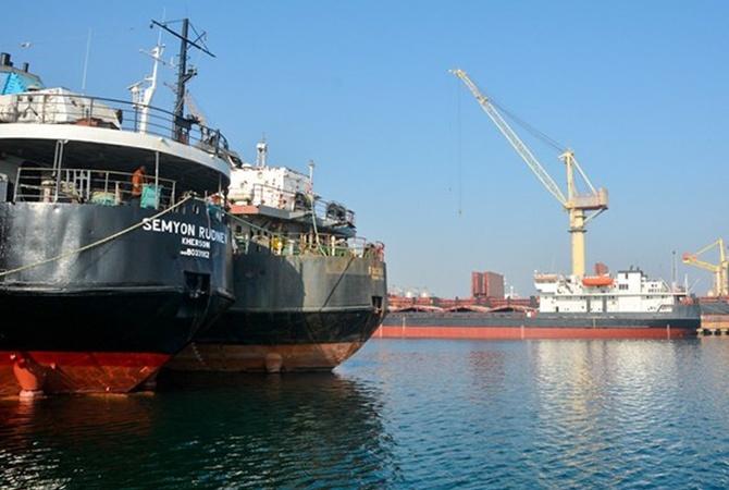 Ильичевский морской порт официально переименовали