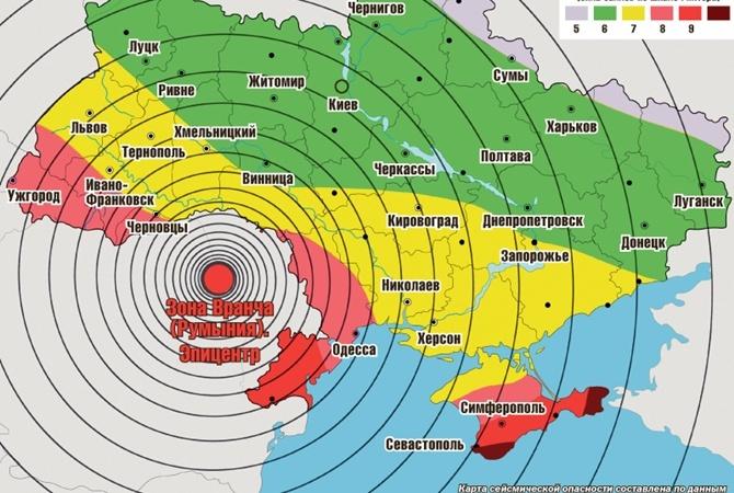 Отголоски землетрясения в Украине: угрозы оползней и риски для высоток