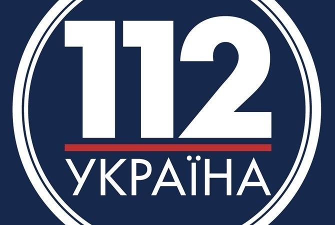 Телеканал «112 Украина» заявил одавлении состороны власти