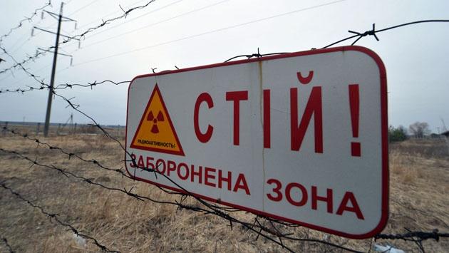 Украина иНАТО ликвидируют радиоактивный могильник вЖитомирской области