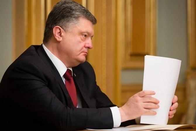 Порошенко подписал закон оботмене термина «инвалид»