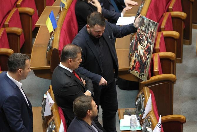 Парубий: Рада неразойдется, пока неуволит судей, обвиняемых впреследовании майдановцев