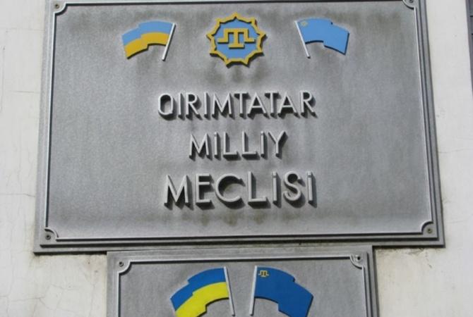 Запрет Меджлиса: тюрьма угрожает 3 тыс. крымских татар— Чубаров