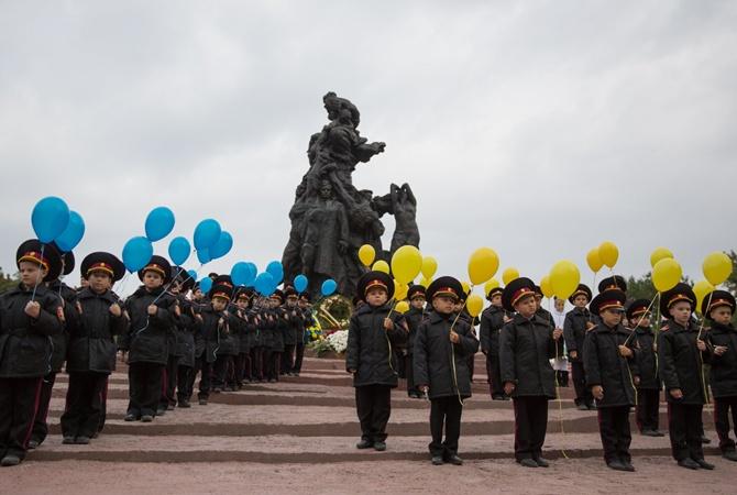 Украинским школам рекомендовано посвятить уроки трагедии Бабьего Яра иХолокоста