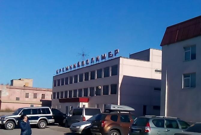 Cотрудники экстренных служб устранили масштабный пожар вфирме — Запорожская область