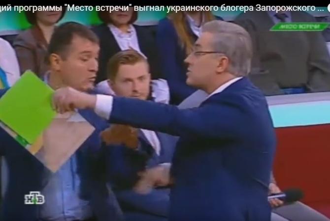 Телевизионный ведущий НТВ выгнал сосъемок украинского профессионала