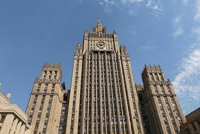 Посол Нидерландов в столице будет вызвана вМИД РФ