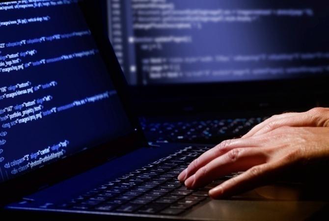 Хакеры взломали сайт центра государственной безопасности Украины