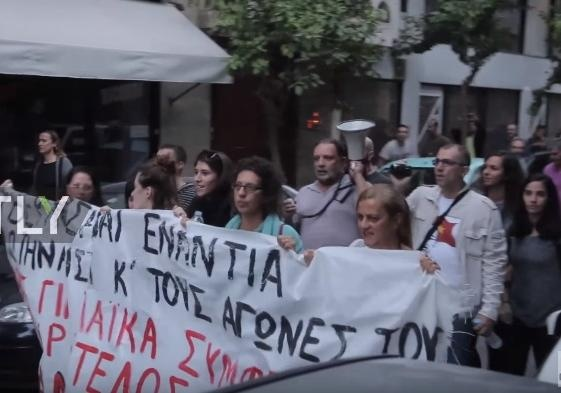 Греческая милиция применила газ против протестующих вАфинах пожилых людей