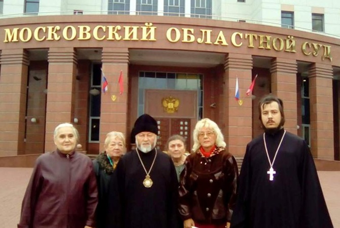 На РФ суд позволил снести единственный украинский храм