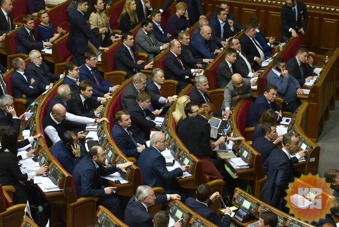 Нардепы получили 2,3 млн грн надбавок заинтенсивность труда всередине сентября