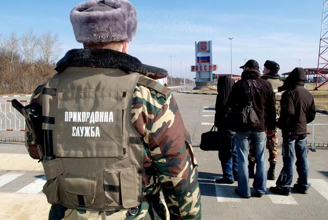 Пограничная служба Украины рапортовала оготовности квизовому режиму сРФ
