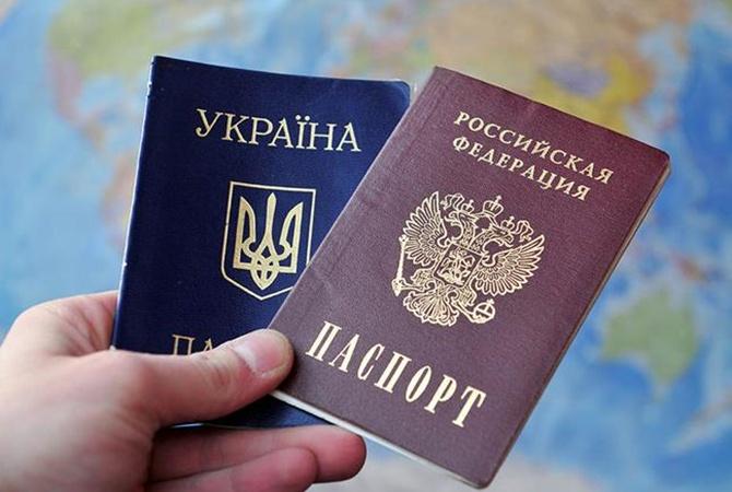 Гончаренко: «БПП небудет поддерживать введение визового режима сРоссией»