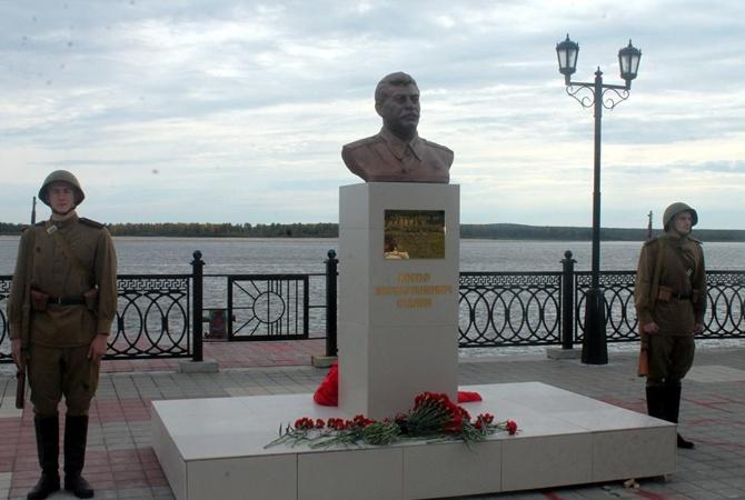 ВСургуте снесли установленный три недели назад бюст Сталина