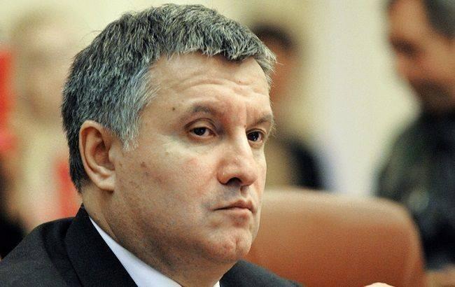 НАБУ допросило Авакова по«черной бухгалтерии» ПР