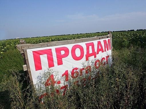 Парубий назвал «компромиссным» решение Рады опродлении моратория на реализацию с/х земли