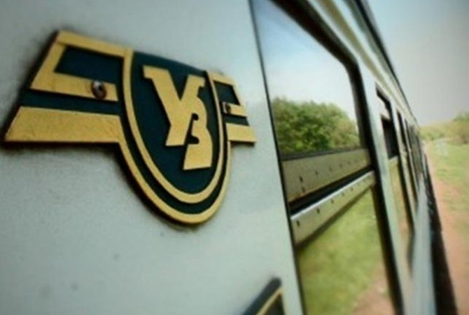 ЕИБ иЕБРР дают «Укрзализныце» 300млневро