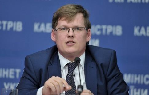 МВФ проконтролирует проведение перемен вгосударстве Украина