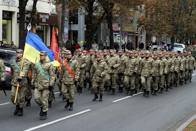 ВКиеве националисты собираются намитинг вчесть годовщины УПА