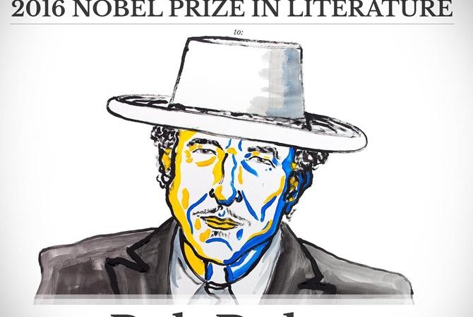 Дилан победил потому, что США плевать намировую культуру— Юрий Лоза