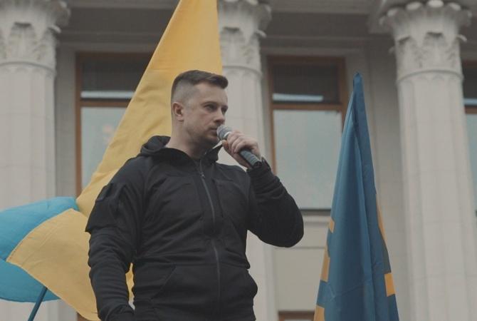 1-ый съезд созданной набазе «Азова» партии