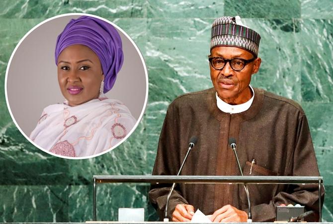 Первая леди Нигерии потребовала отмужа распустить руководство