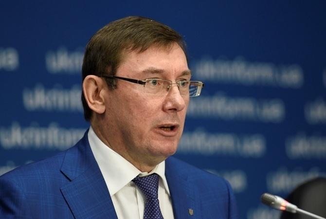 Луценко: схвачен прошлый главный бухгалтер «Укрспирта»