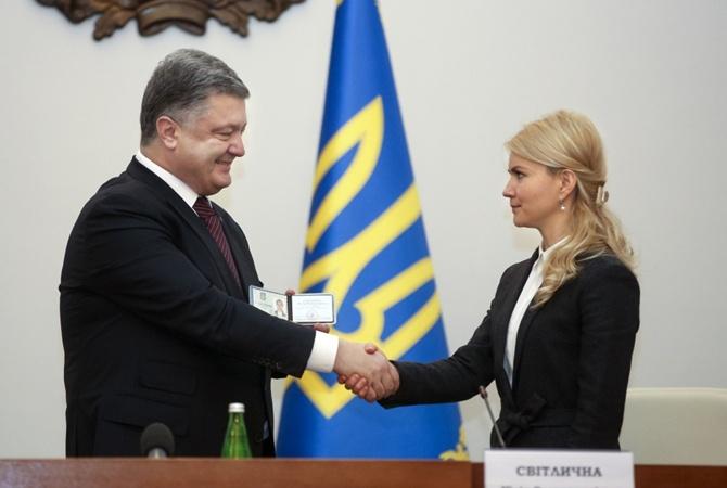 Порошенко представил нового руководителя Харьковской ОГА Юлию Светличную
